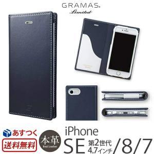 iPhone8 カバー / iPhone7 ケース グラマス...