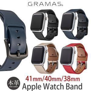 【GRAMAS 正規販売店】 グラマス Apple Watch バンド Italian Genuin...