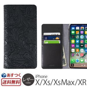 iPhoneX ケース 手帳型 レザー iPhone X カバー 手帳  ペイズリー柄 GAZE Paisley Diary アイフォンX 手帳型ケース 高級 winglide