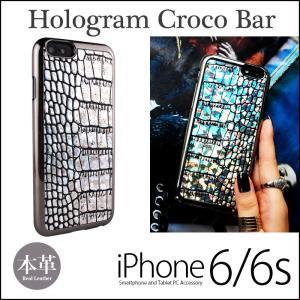 iPhone6s / iPhone6 本革 レザー ケース GAZE Hologram Croco Bar iPhone6sケース アイホン6sケース スマホカバー クロコ winglide