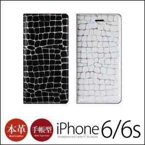iPhone6s/6 手帳型 本革 レザー ケース GAZE...