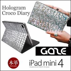 『送料無料』 iPad mini 4 本革 レザー ケース 『GAZE Hologram Croco Diary for iPad mini4』 アイパッドミニ4 カバー 本革ケース レザーケース おすすめ|winglide