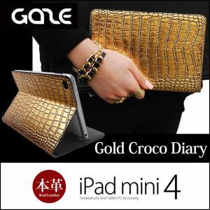 『送料無料』 iPad mini 4 本革 レザー ケース 『GAZE Gold Croco Diary for iPad mini4』 アイパッドミニ4 カバー 本革ケース レザーケース おすすめ|winglide