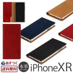 200af31d54 iPhone Xr ケース 手帳型 本革 レザー HANSMARE ITALY COW LEATHER CASE アイフォン XR テンアール  手帳型ケース iPhone10r アイフォン10r