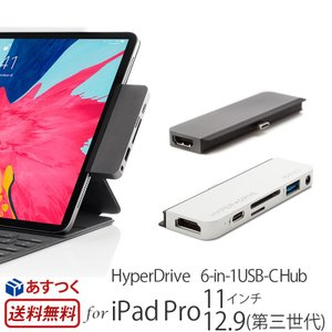 HyperDrive iPad Pro 6-in-1 USB-C Hub sdカードリーダー USB...