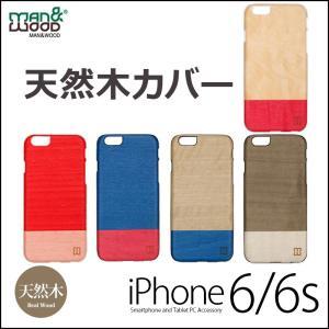 iPhone6s / iPhone6 天然木 ケース Man...