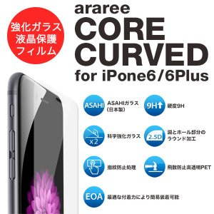 iPhone6 / iPhone6 Plus 液晶画面保護フィルム araree Fully-Cover Curved Screen Protection Glass Film 液晶保護 フィルム 保護フィルム 保護シール 液晶|winglide