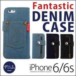 iPhone6s / iPhone6 手帳型 デニムケース Fantastick Denim Case iPhone6sケース アイホン6sケース 手帳型ケース 手帳ケース ファブリック winglide