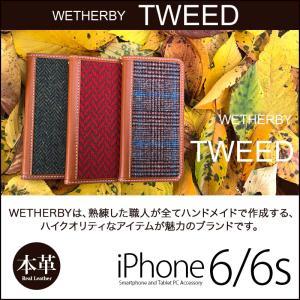 iPhone6s / iPhone6 手帳型 本革 ツイード ケース WETHERBY Tweed iPhone6sケース アイホン6sケース 手帳型ケース カバー ファブリッ winglide