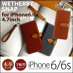 iPhone6s / iPhone6 手帳型 本革 ケース WETHERBY SNAP iPhone6sケース アイホン6sケース 手帳型ケース 手帳ケース レザー 革 winglide