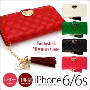 iPhone6s / iPhone6 手帳型 エナメル レザー ケース Fantastick Mignon Case iPhone6sケース アイホン6sケース 手帳型ケース 手帳ケース フリップケース winglide