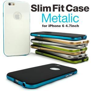 iPhone6s / iPhone6 ハードケース Fantastick Tryit Slim Fit Case Metalic Series ケース スマホケース スマホカバー おすすめ ゴールド シルバー ブルー winglide