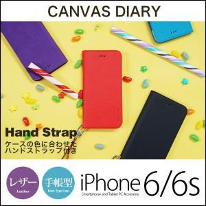 iPhone6s / iPhone6 手帳型 レザー ケース araree canvas diary iPhone6sケース アイホン6sケース 手帳型ケース 手帳ケース カバー|winglide