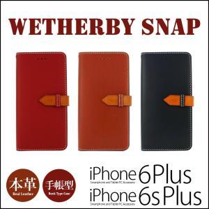 『送料無料』 iPhone6s Plus / iPhone6 Plus 手帳型 本革 レザー ケース  『WETHERBY SNAP』 iPhone6sケース 手帳 手帳ケース 本革ケース フリップケース カバー winglide
