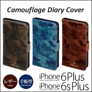 iPhone6s Plus / iPhone6 Plus 手帳型 レザー ケース 『BZGLAM Camouflage Diary Cover for iPhone6s Plus 5.5inch』 iPhone6sケース アイホン6sケース 迷彩|winglide