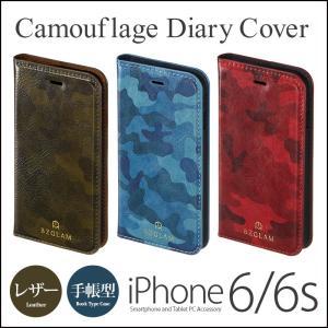 iPhone6s 手帳型ケース iPhone6 ケース 手帳型 レザー BZGLAM カモフラージュダイアリーカバー iPhone 6s iPhone6ケース アイフォン6sケース アイホン6sケース
