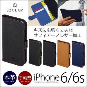 iPhone6s / iPhone6 手帳型 本革 レザー ...