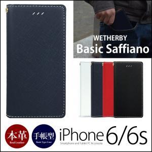 iPhone6s / iPhone6 手帳型 本革 レザー ケース WETHERBY Basic Saffiano iPhoneケース iPhone6ケース アイホン6ケース 手帳ケース 本革ケース winglide