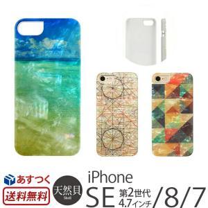 iPhone8 カバー / iPhone7 ハードケース 天...