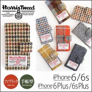 iPhone6s / iPhone6 / iPhone6s Plus / iPhone6 Plus ハリスツイード 手帳型 invite.L Harris Tweed Foliocase アイフォン6s アイホン6s 手帳 winglide