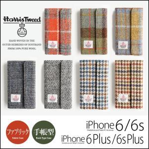 iPhone6s / iPhone6 / iPhone6s Plus / iPhone6 Plus ハリスツイード 手帳型 invite.L Harris Tweed SECURE アイフォン6s アイホン6s カバー winglide
