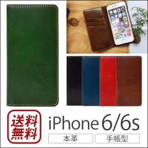 iPhone6s 手帳型ケース ブランド / iPhone6...