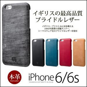 iPhone6s/6 本革 ブライドル レザー ケース GRAMAS Bridle Leather Case LC835 iPhone6ケース アイホン6ケース スマホケース 本革ケース winglide