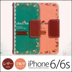 iPhone6s / iPhone6 手帳型 レザー ケース Mr.H Retro Note iPhone6sケース アイホン6sケース 手帳型ケース 手帳ケース スマホケース|winglide