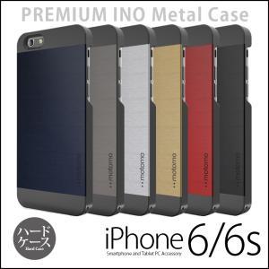 iPhone6s / iPhone6 アルミケース moto...