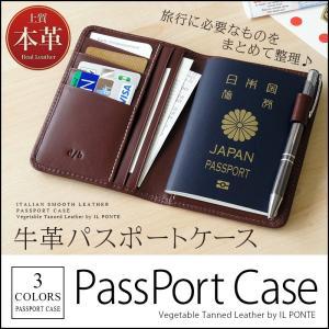 パスポートケース 革 DUCT 牛革 スムースレザー PassPort Case NL-191 本革 イタリアン レザー メンズ レディース ユニセックス パスポート入れ|winglide