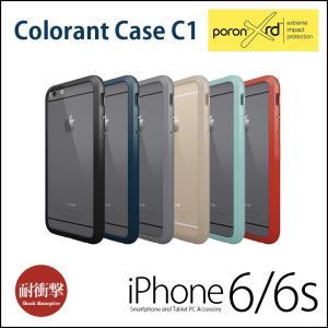 iPhone6s / iPhone6 衝撃吸収 ケース Colorant Case C1 iPhone6sケース アイホン6sケース 衝撃吸収ケース ケース カバー スマホケース|winglide