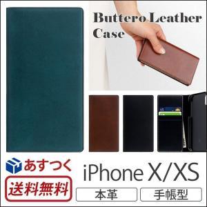 iPhoneX ケース 手帳型 本革 レザー iPhone X カバー 手帳  SLG Design Buttero Leather Case アイフォンX 手帳型ケース 高級|winglide