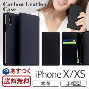 iPhoneX ケース 手帳型 本革 レザー iPhone X カバー 手帳  SLG Design Carbon Leather Case アイフォンX 手帳型ケース 高級|winglide