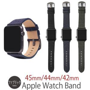 Apple Watch 42 / 44 mm用 バンド ワックスキャンバス