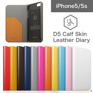 iPhoneSE / iPhone5s / iPhone5 (アイフォン5s) 用 本革 レザー ケース SLG DESIGN iPhone5/5s D5 Calf Skin Leather Diary