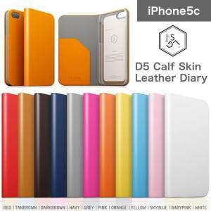 iPhone5c(アイフォン5c)用 本革 レザー ケース 『SLG DESIGN iPhone5c D5 Calf Skin Leather Diary』