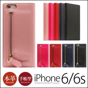 iPhone6s/6 手帳型 本革 レザー ケース SLG ...