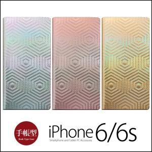 iPhone6s / iPhone6 手帳型 レザー ケース...