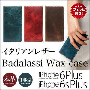 『送料無料』 iPhone6s Plus / iPhone6 Plus 手帳型 本革 レザー ケース 『SLG Design Badalassi Wax case』 iPhone6sケース アイホン6s プラス ケース手帳 winglide