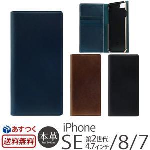 iPhone8 カバー / iPhone7 ケース 手帳型 本革 レザー SLG Buttero Leather Case 手帳 ブランド スマホケース アイフォン8 iPhoneケース|winglide