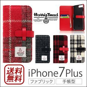 iPhone8 Plus / iPhone7 Plus ケー...
