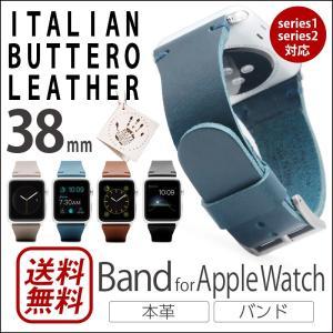SLG Design Apple Watch 38 mm用 バンド ブッテーロ レザー|winglide