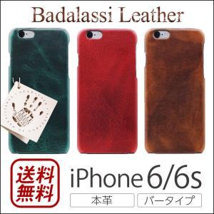 iPhone6s 本革ケース  SLG Design iPh...