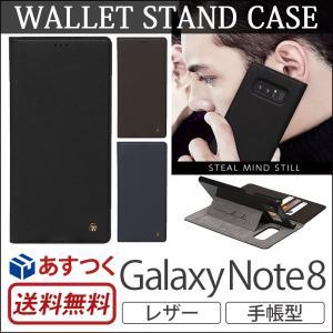 ギャラクシーノート8 ケース 手帳 レザー WALLET STAND CASE|winglide