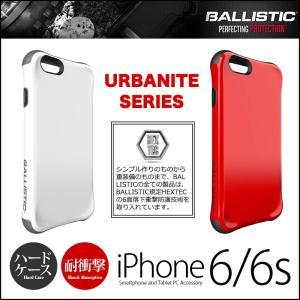 iPhone6s / iPhone6 衝撃吸収 ケース BALLISTIC URBANITE SERIES UR1413-A13P UR1413-A30P iPhone6sケース アイホン6sケース カバー|winglide
