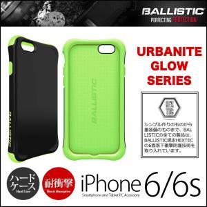 iPhone6s / iPhone6 衝撃吸収 ケース BALLISTIC URBANITE GLOW SERIES UR1413-A89P iPhone6sケース アイホン6sケース スマホケース カバー|winglide