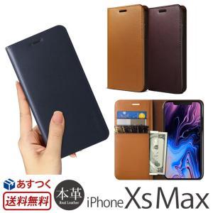 商品名:Genuine Leather Diary   シリーズ:スマホケース > iPhoneケー...