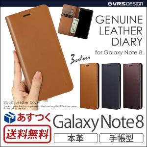 Galaxy Note8 ケース 手帳 本革 レザー ギャラクシーノート8 カバー VERUS Genuine Leather Diary for GalaxyNote8 手帳型ケース|winglide