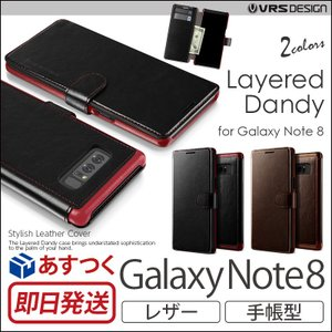 Galaxy Note8 ケース 手帳 レザー ギャラクシーノート8 カバー VERUS Layered Dandy for GalaxyNote8 手帳型ケース|winglide