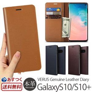 商品名:Genuine Leather Diary for Galaxy S10 case・ Gal...
